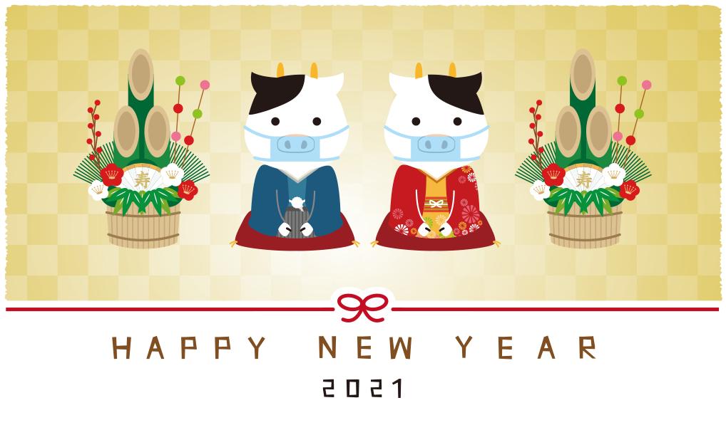 【謹賀新年】マルトクサービスの気になるトコロ