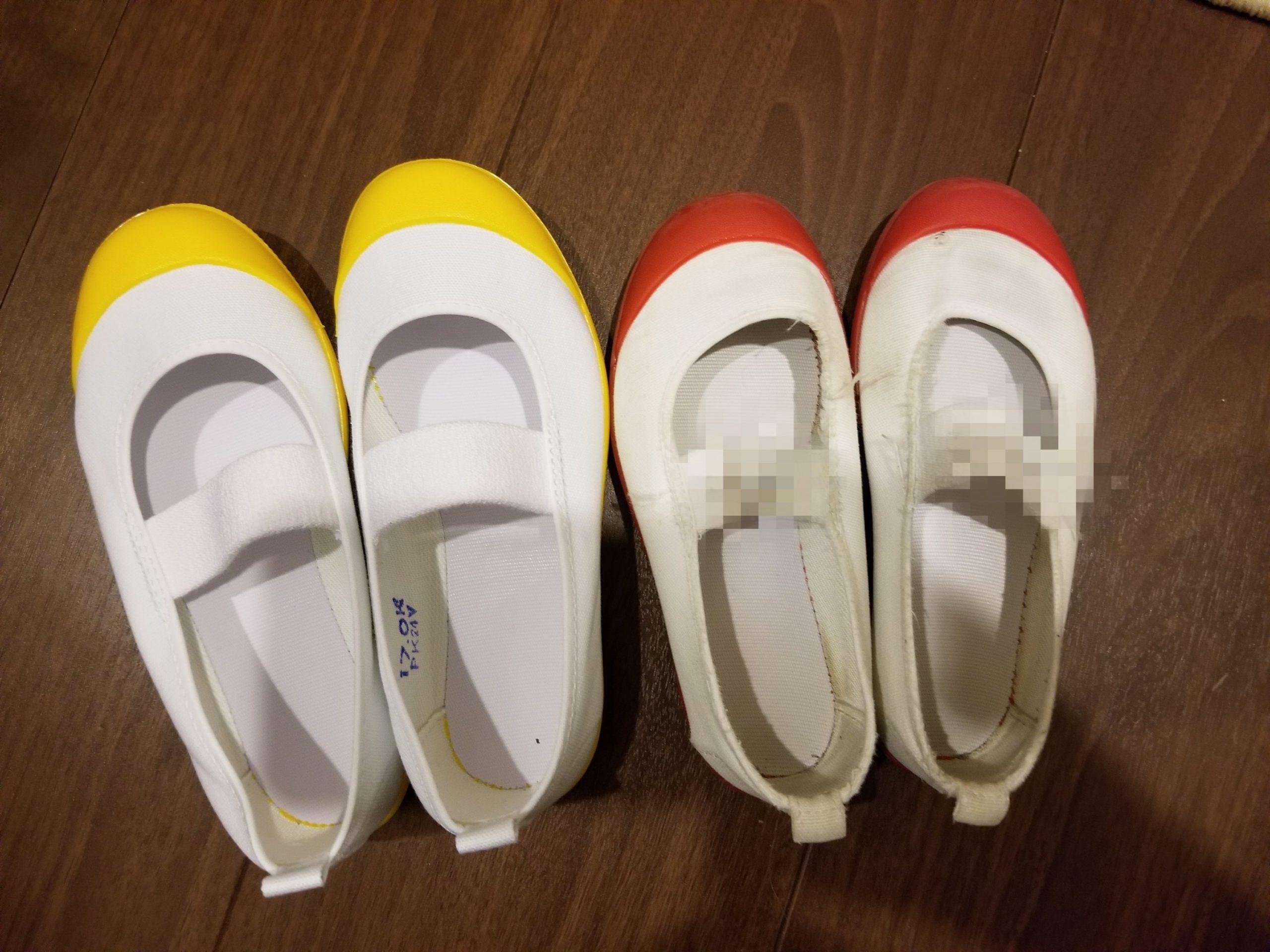 来年度の上靴